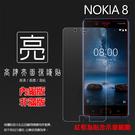 ◆亮面螢幕保護貼 NOKIA 8 TA-...