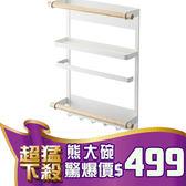 B426 日式磁吸冰箱側掛架 置物架 磁吸貼附 固定在冰箱旁 方便掛放小東西【熊大碗福利社】