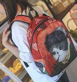 梵高創意中學生男女書包日繫帆布背包