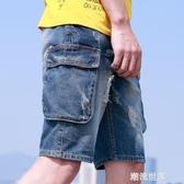 夏季男士工裝五分褲牛仔短褲男潮流寬鬆七分中褲大碼破洞5分褲子『潮流世家』