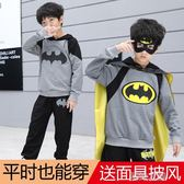 萬聖節男童服飾-服裝cosplay男童蝙蝠俠衣服秋季套裝化裝舞會演出服 夏沫之戀