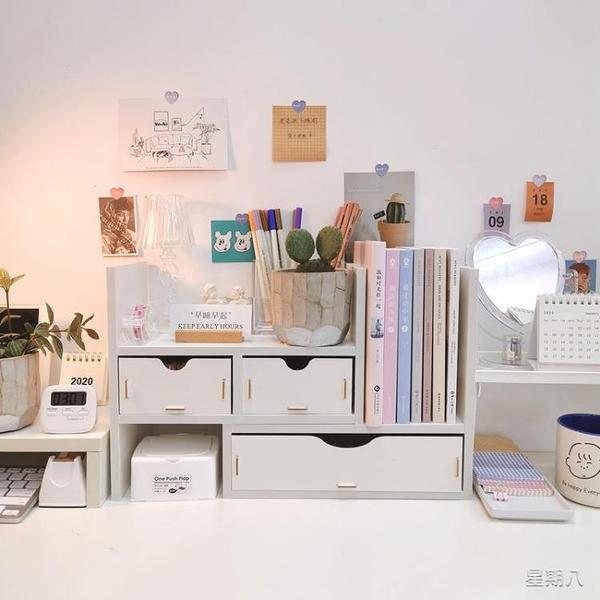 書架 ins白色帶抽屜木質書架學生宿舍可拉伸桌面收納架