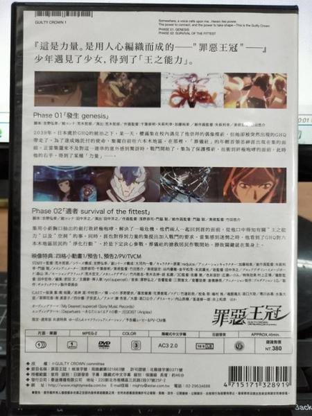挖寶二手片-THD-248-正版DVD-動畫【罪惡王冠 1 2碟】-日語發音(直購價)