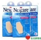 3M  Nexcare 克淋濕防水透氣繃 5片裝 3入