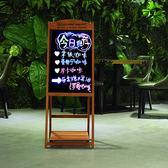 木質摺疊實木支架式熒光板LED髮光店鋪招牌插電電子屏閃光黑板亮WD 晴天時尚館