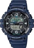 有發票 台灣卡西歐公司貨【時間光廊】CASIO 卡西歐 釣魚錶 三組鬧鈴 WSC-1250H-2A 防水100M