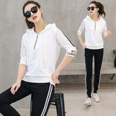 休閒運動套裝女夏季新款潮韓版跑步服短袖長褲女裝時尚兩件套     芊惠衣屋