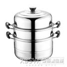 不鏽鋼大蒸鍋三層加厚家用蒸籠蒸格特厚湯鍋火鍋雙層CY『新佰數位屋』