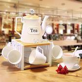 茶具套裝陶瓷咖啡杯英式花茶茶具高檔骨瓷咖啡杯子套具下午茶igo   卡菲婭