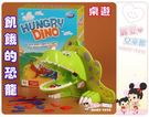 麗嬰兒童玩具館~親子益智趣味桌遊-飢餓的...
