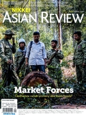NIKKEI ASIAN REVIEW 1216-1222/2019 第307期