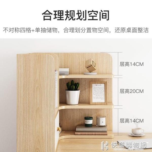 書架簡易桌上置物架創意轉角書架學生家用簡約小書櫃桌面整理收納 NMS 快意購物網