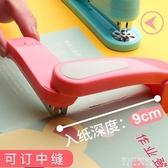 訂書機-訂書機學生用辦公用品可旋轉多功能騎馬釘裝訂手動釘書中縫360度 東川崎町