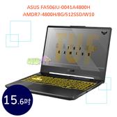 ◤送小布智慧音箱8豪禮◢ ASUS FA506IU-0041A4800H 15.6吋 ◤0利率◢ 筆電 (AMDR7-4800H/8G/512SSD/W10)