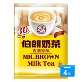 伯朗奶茶三合一經濟包17G*30*4【愛買】