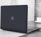 蘋果電腦保護殼pro筆電13寸air13.3電腦15配件外殼mac保護套
