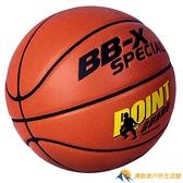 籃球室外水泥地5號兒童中小學生耐磨7號成人牛皮真皮手感【勇敢者】