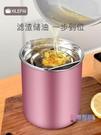 油壺 304不銹鋼油壺大容量 廚房油罐家用帶蓋倒過濾油神器漏油儲裝油瓶【降價兩天】