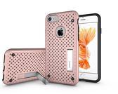 [富廉網] OVERDIGI iPhone 7 PLUS 5.5吋 可立式全包覆防摔保護殼 玫瑰金