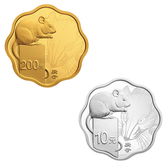 [預購]2020鼠年梅花形金銀組