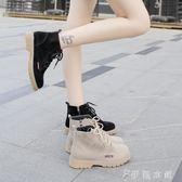 馬丁靴  港味復古chic馬丁靴英倫風高筒機車靴女短靴工裝韓版百搭學生靴子 伊鞋本鋪