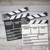 拍照道具ins北歐墻面裝飾木質電影板攝影拍攝拍照道具導演場記板抓周道具 衣間迷你屋