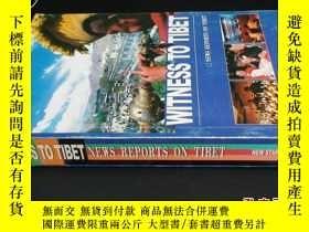 二手書博民逛書店WITNESS罕見TO TIBET NEWS REPORTS O