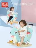 兒童搖馬木馬嬰兒玩具寶寶搖椅cf