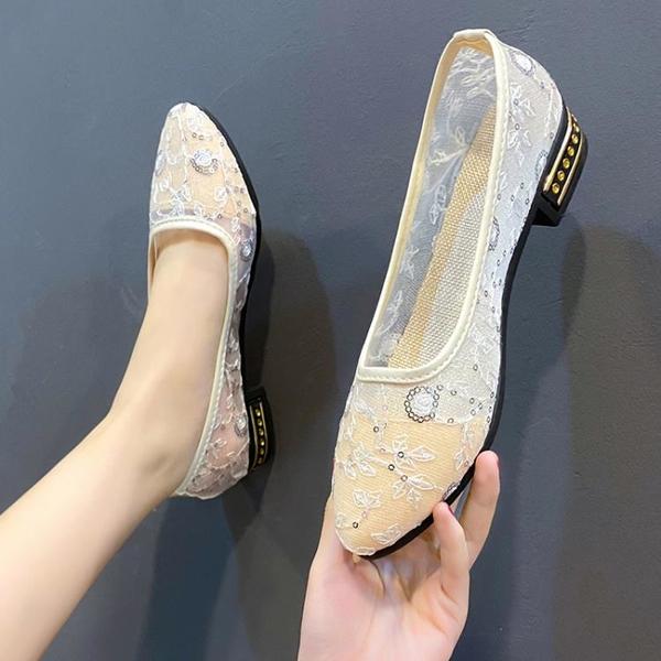 蕾絲鞋 2021夏新款粗跟淺口單鞋女網面蕾絲鏤空透氣瓢鞋水鉆仙女風豆豆鞋 格蘭小鋪