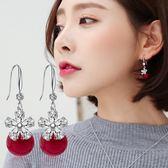 紅色珍珠花朵貓眼耳墜百搭顯臉瘦耳飾花瓣網紅流行耳環 js21496『小美日記』