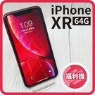 福利品★ Apple iPhone XR...