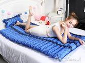 水床墊冰墊涼墊單人雙人充水學生宿舍寢室避暑夏季降溫神器水床『全館免運』igo