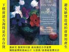 二手書博民逛書店The罕見Yin Yang of Painting: A Con
