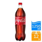 可口可樂寶特瓶1250mlx12入/箱【愛買】