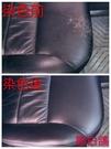 汽車皮椅染色一ALTIS汽車皮椅修補一B...