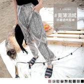 《BA5557》輕.薄.涼感印花多色腰鬆緊冰箱寬褲--適 XL~7L OrangeBear