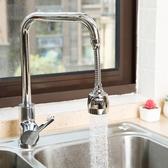 水龍頭防濺頭廚房過濾器兒童洗手加長延伸器可旋轉防濺水神器水嘴春季新品