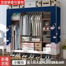 衣櫃 簡易布衣櫃子折疊掛衣櫃家用收納臥室出租房用現代簡約免安裝布櫃 開春特惠 YTL