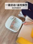 北歐歐慕可折疊足浴盆器自動按摩電動洗腳盆加熱家用恒溫泡腳桶 城市科技DF