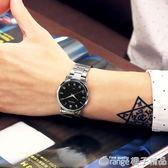 韓版時尚簡約潮流手錶男女士學生防水情侶女表休閒復古男表石英表    《橙子精品》