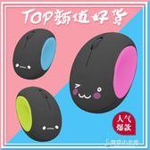 靜音可愛女生創意卡通有線滑鼠 USB饅頭滑鼠 光電通用滑鼠 東京衣秀