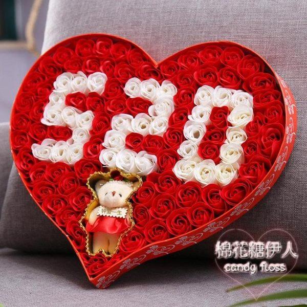 送女友愛人朋友情侶生日肥皂玫瑰香皂花束LVV2640【棉花糖伊人】