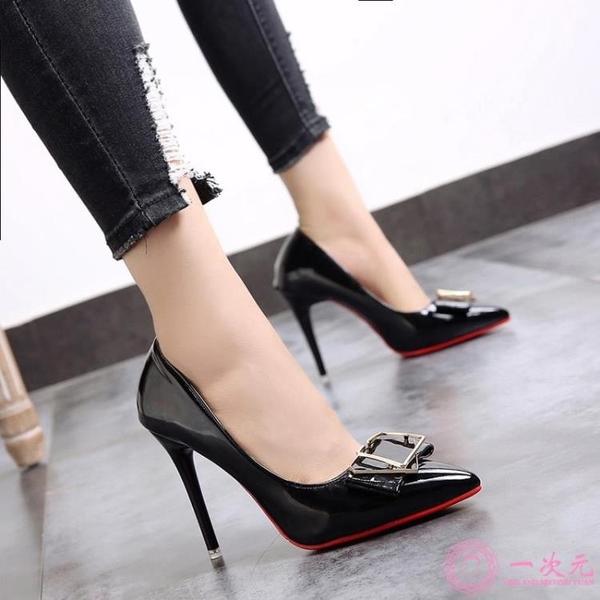 高跟鞋 2020春秋新款正韓細跟淺口漆皮單鞋女士百搭黑色職業禮儀高跟鞋子