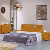 床架【時尚屋】[UZ6]欣凱樟木色5尺雙人床UZ6-20-4+20-5不含床頭櫃-床墊/免組裝/臥室系列