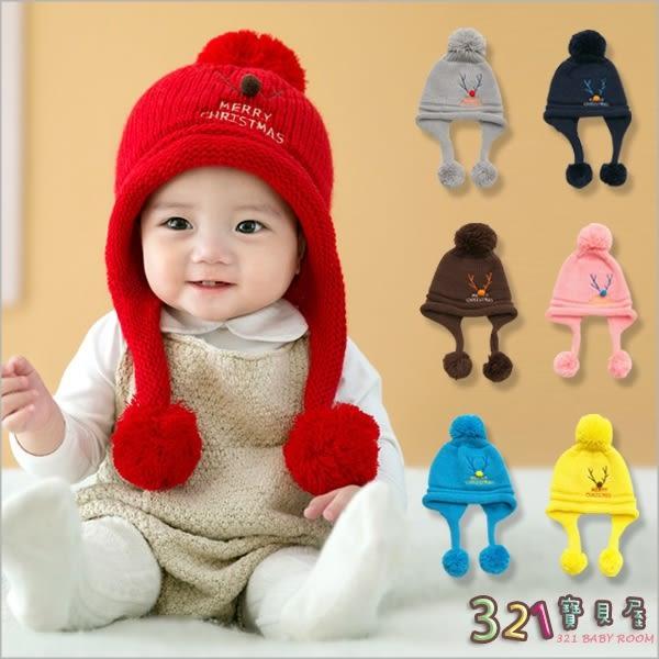 童帽子毛線飛行帽-可愛造型聖誕小鹿針織帽-321寶貝屋