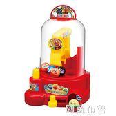 娃娃機  日本進口面包超人迷你抓娃娃機  扭蛋機起重機械抓蛋機玩具 igo阿薩布魯