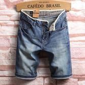 2018新款夏季淺藍色牛仔中褲男士牛仔短褲男五分褲薄款七分褲夏天