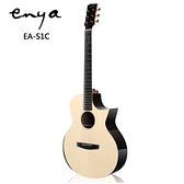 Enya EA-S1C嚴選40吋桶型尖角全單民謠吉他(全新一代加震拾音器/全實木/ 附精品琴包及配件)