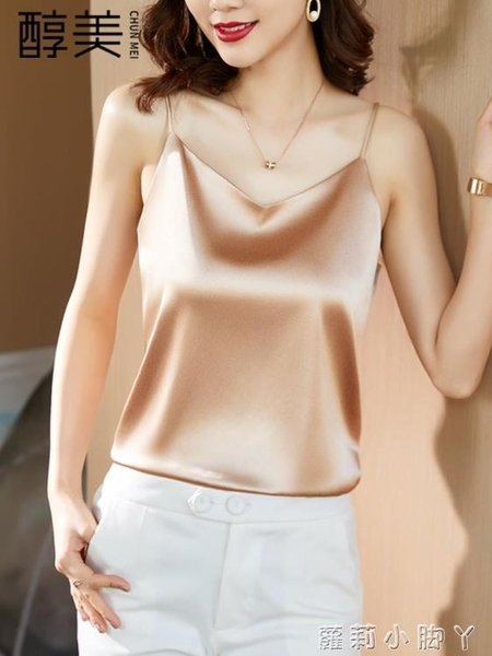 真絲醋酸背心內搭吊帶女夏季設計感小眾搭配的西裝打底衫上衣外穿 蘿莉新品