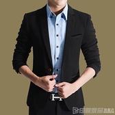 春季西裝外套男修身韓版潮流商務休閒小西服男士職業單西青年帥氣 印象家品